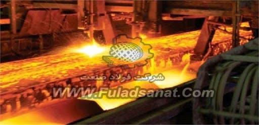 طرح توسعه و تولید پایدار زنجیره فولاد